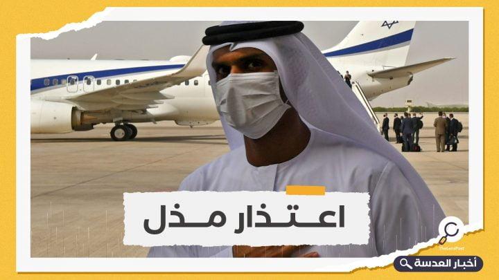 بعد تأخرهم في المطار.. الإمارات تسارع بالاعتذار للإسرائيليين وتؤكد أنها ترحب بهم دوما