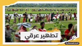 شركة إسرائيلية متورطة مع جيش ميانمار في الإبادة جماعية لمسلمي الروهينجا