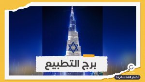 فيديو.. دبي تحتفل بممثلة إسرائيلية وتعرض أعمالها على برج خليفة