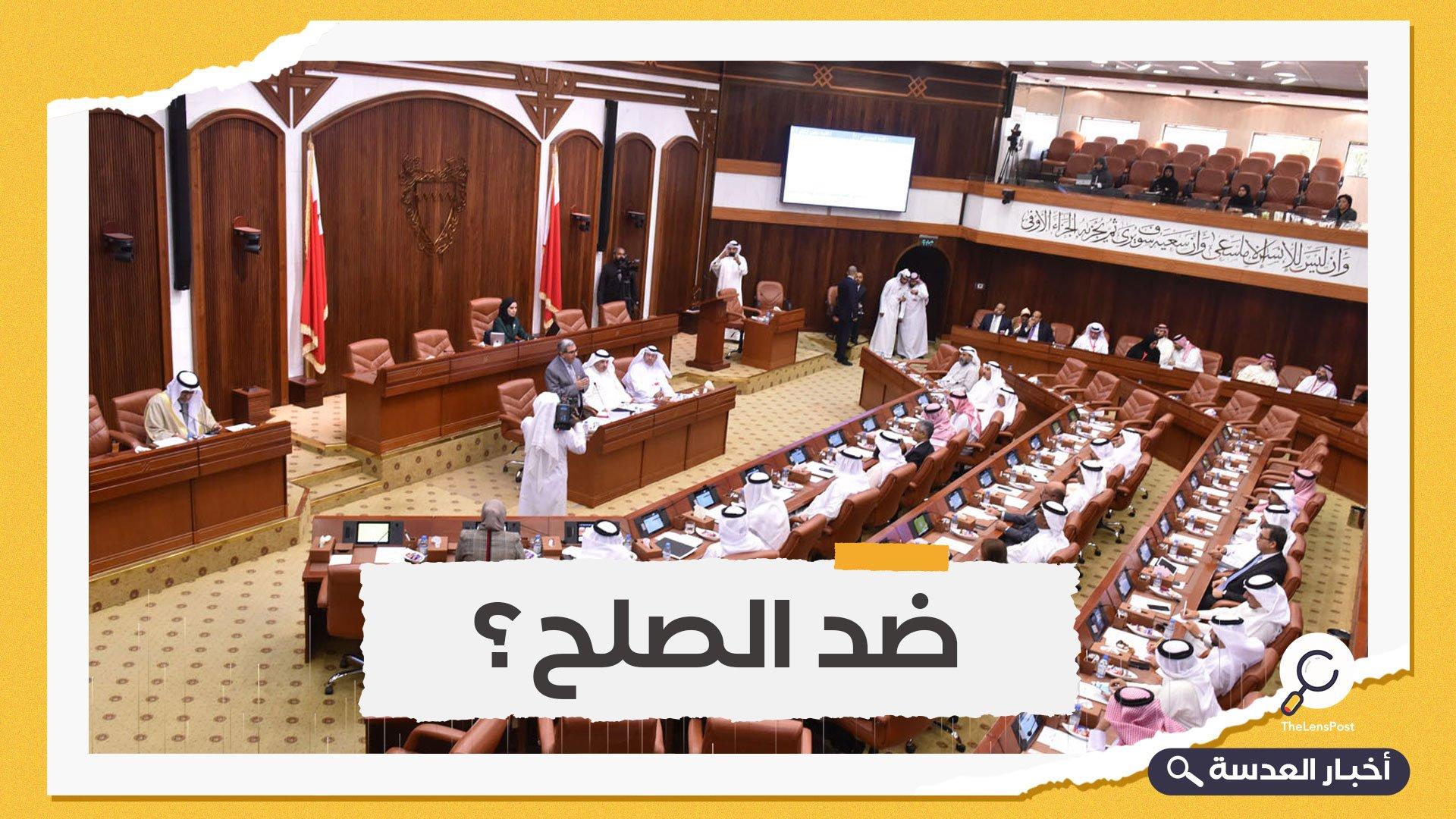 تصريحات ركيكة.. البحرين تنصح دول الحصار بعدم إتمام المصالحة مع قطر