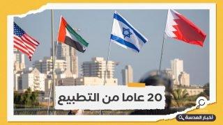 """""""خدموا بهويات مزيفة.. إسرائيل تكرم 20 دبلوماسيا خدموا سرا في الإمارات والبحرين"""