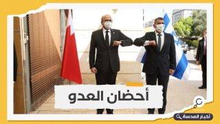 بوجه مكشوف .. البحرين تؤكد تعاونها الأمني والعسكري مع إسرائيل