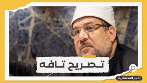 وزير الأوقاف المصري يطالب بالإبلاغ عن أي مدرس يتحدث عن حسن البنا