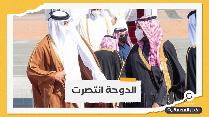 الدوحة انتصرت في قمة العلا
