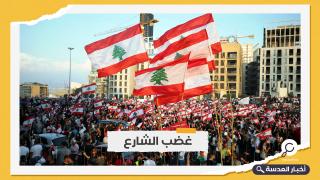 استمرار المظاهرات في لبنان، وعون يدعو مجلس الأمن للتدخل