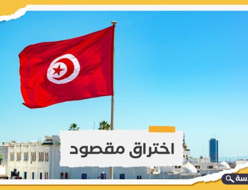 بوادر تطبيعية.. بلديات تونسية تنضم لكيان دولي مع إسرائيليين