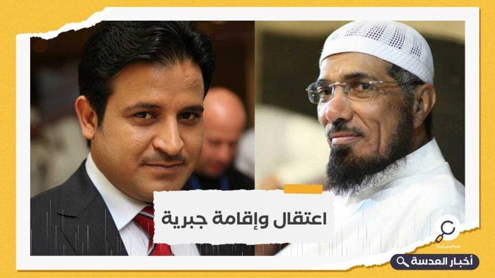 الخلاف الخليجي