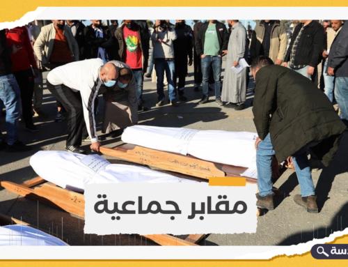 تشييع رفات 14 شخصًا في ليبيا عُثر عليهم في مقابر جماعية