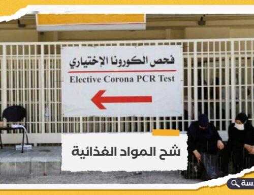 كورونا في لبنان.. رئيس الوزراء يعلن الوصول لمرحلة الخطر الشديد وأزمة في الأسواق