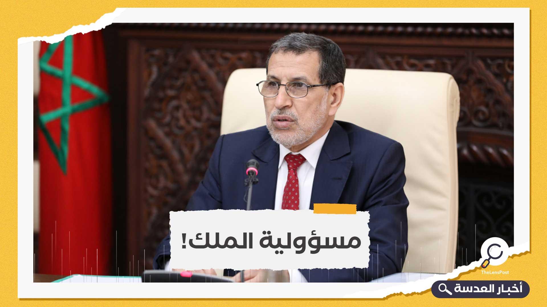 رئيس الوزراء المغربي