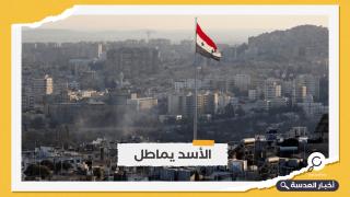 سوريا.. توترات في المفاوضات بين وفدي النظام والمعارضة في اجتماعات اللجنة الدستورية السورية