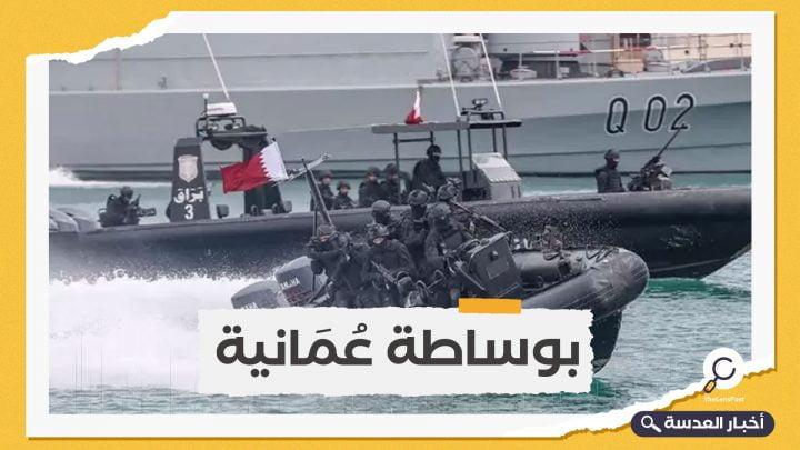 قطر تطلق سراح صيادين بحرينيين بوساطة عمانية