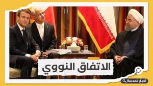 الرئاسة الفرنسية: على طهران الالتزام بالاتفاق النووي إذا أرادت عودة واشنطن