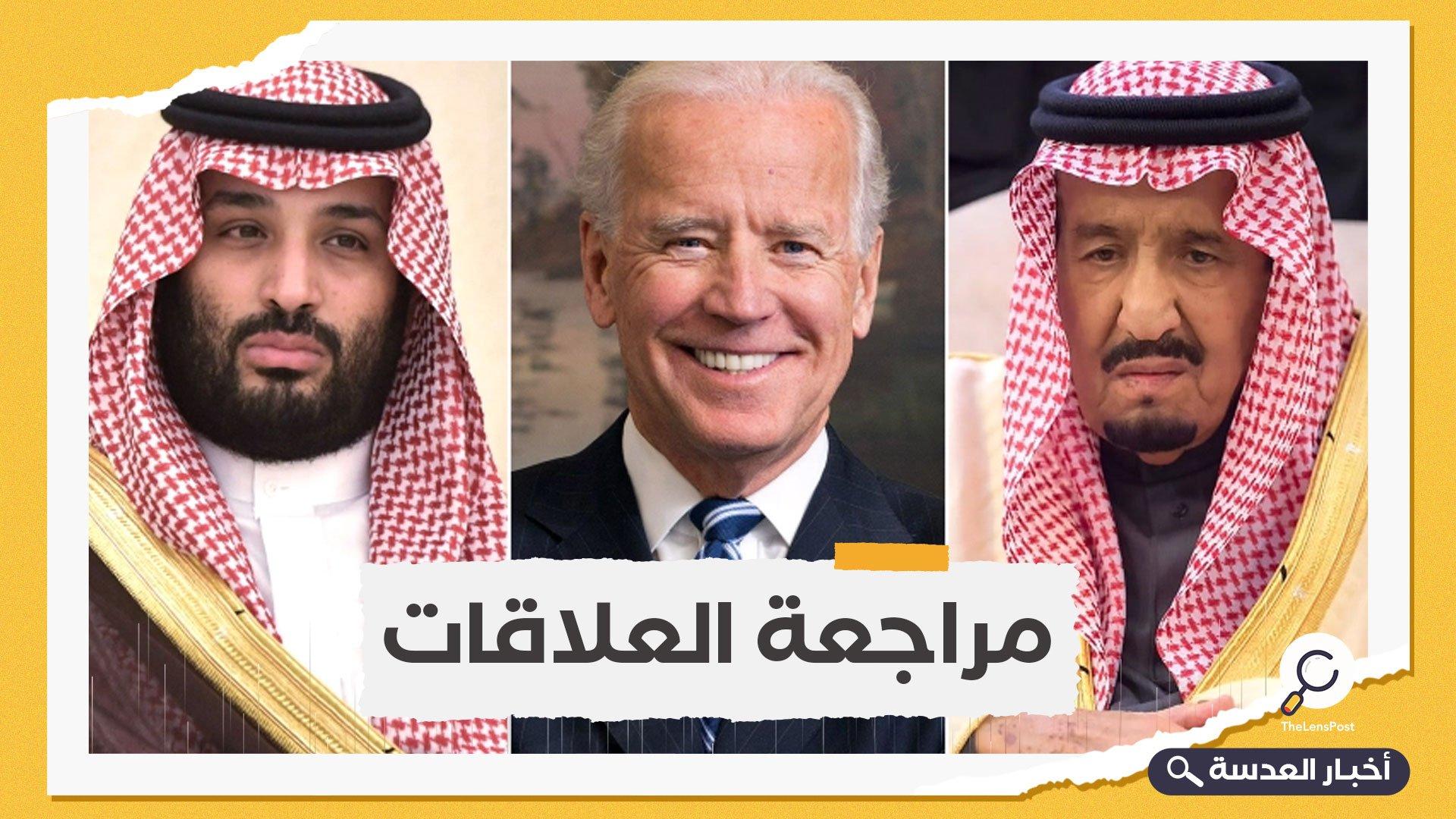 مركز دراسات أمني أمريكي: المصالحة الخليجية لن تعالج التوتر بين السعودية وإدارة بايدن