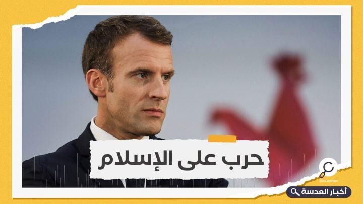 إغلاق 9 مساجد خلال الأسابيع الأخيرة في فرنسا