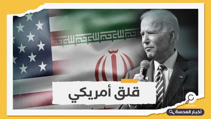 واشنطن: إيران باتت قريبة من امتلاك سلاحها النووي