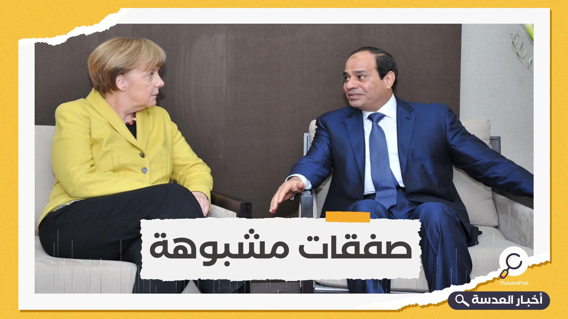بقيمة 764 مليون يورو.. مصر تتصدر في استيراد الأسلحة الألمانية خلال 2020