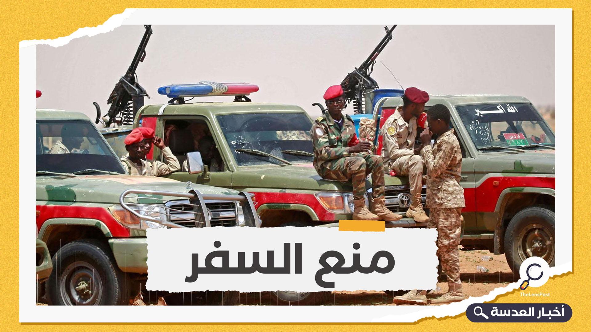 السودان تمنع سفر السفير الاثيوبي إلى أديس ابابا برًا