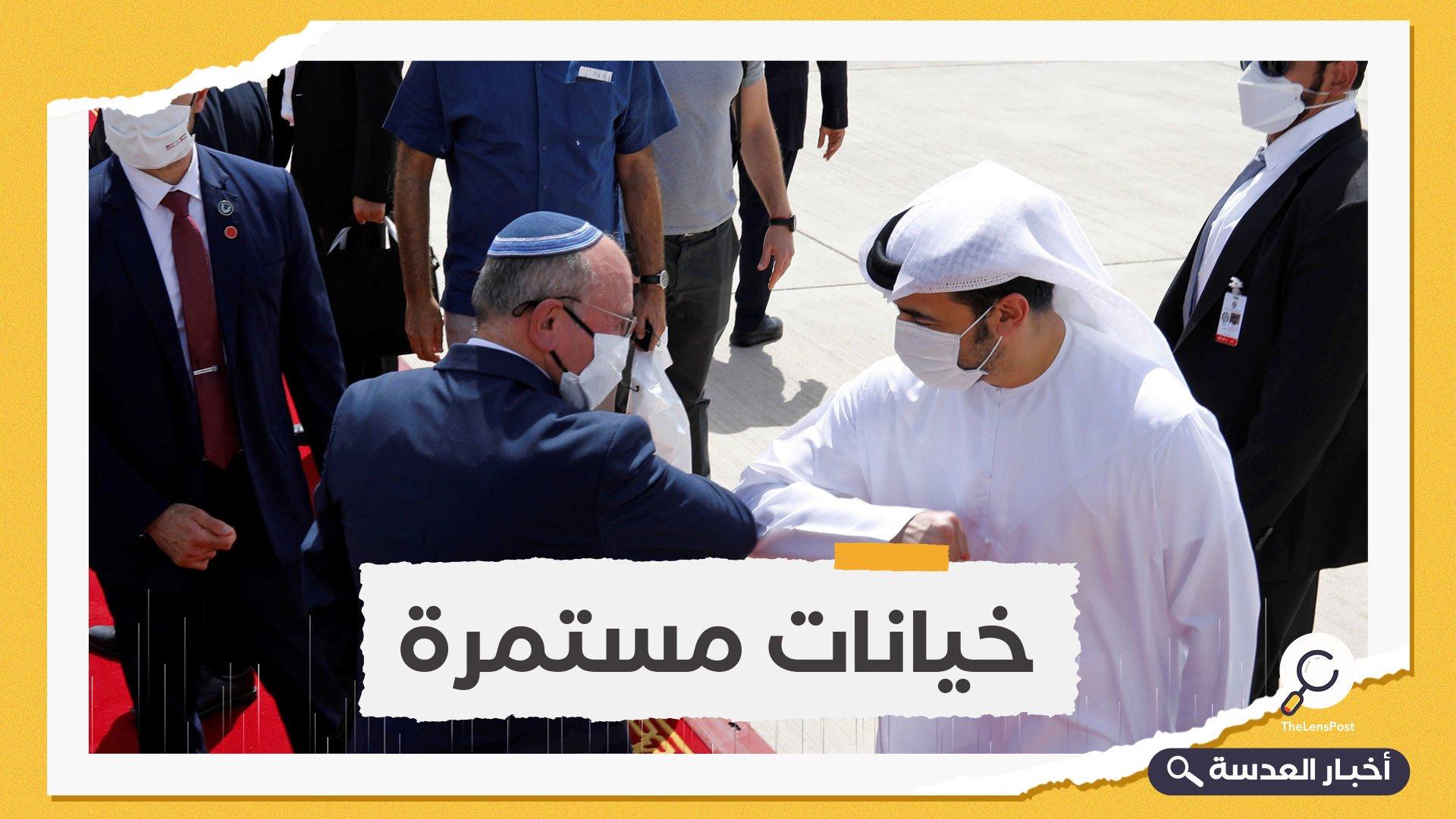 خيانات مستمرة...الاحتلال يعلن افتتاح سفارته بالإمارات