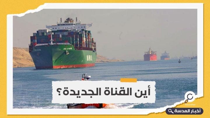 بنسبة 3% خلال عام 2020.. تراجع إيرادات قناة السويس رغم محاولات الإنعاش