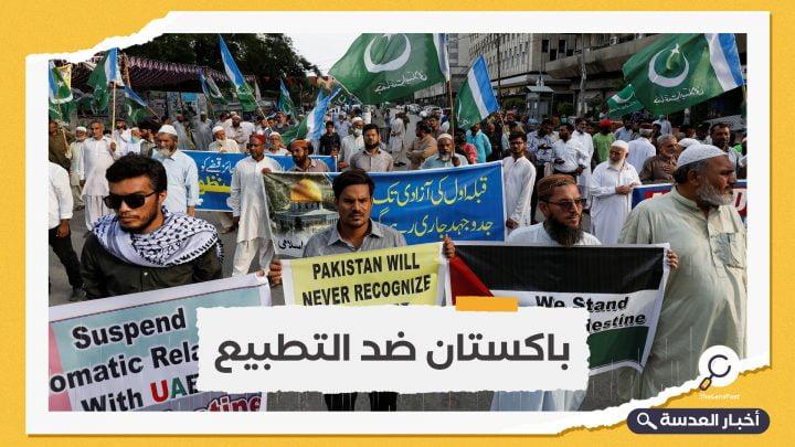 لن يجبرنا أحد.. باكستان تعلن رفضها للخيانة والتطبيع مع الاحتلال
