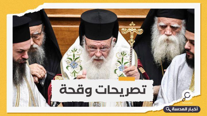"""""""الإسلام ليس دينًا"""".. رئيس أساقفة اليونان يسئ للإسلام ونبيه محمدﷺ"""