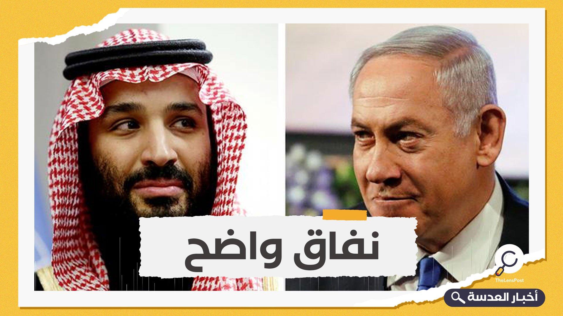 رغم احتضانها للصهاينة.. السعودية تؤكد على رفضها للتطبيع مع الاحتلال!