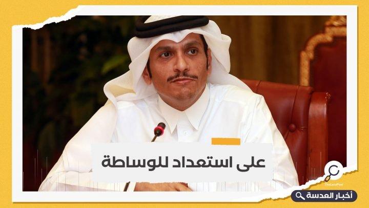 قطر تدعو دول الخليج وأمريكا للحوار مع إيران