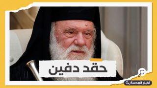 علماء المسلمين يستنكر تصريحات رئيس أساقفة اليونان ويدعوه للإعتذار