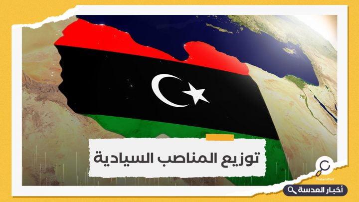ليبيا.. المجلس الأعلى للقضاء يرفض اتفاق توزيع المناصب السيادية