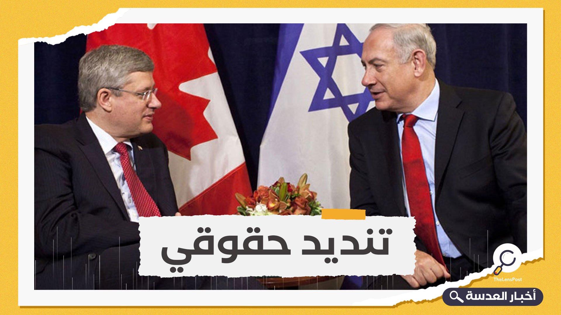 """في ضربة جديدة للسلاح الإسرائيلي.. منظمة حقوقية تطالب كندا بإلغاء صفقة أسلحة مع """"إسرائيل"""""""