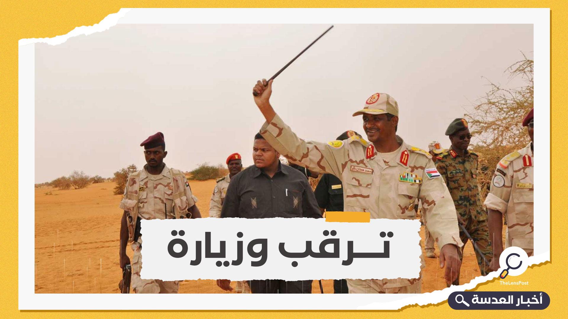 رئيس هيئة أركان الجيش السوداني يزور حدود بلاده مع إثيوبيا.. وحميدتي في قطر