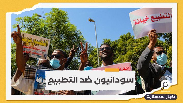 """أحرقوا خلالها علم """"إسرائيل"""".. تظاهرة في الخرطوم رفضًا للتطبيع"""