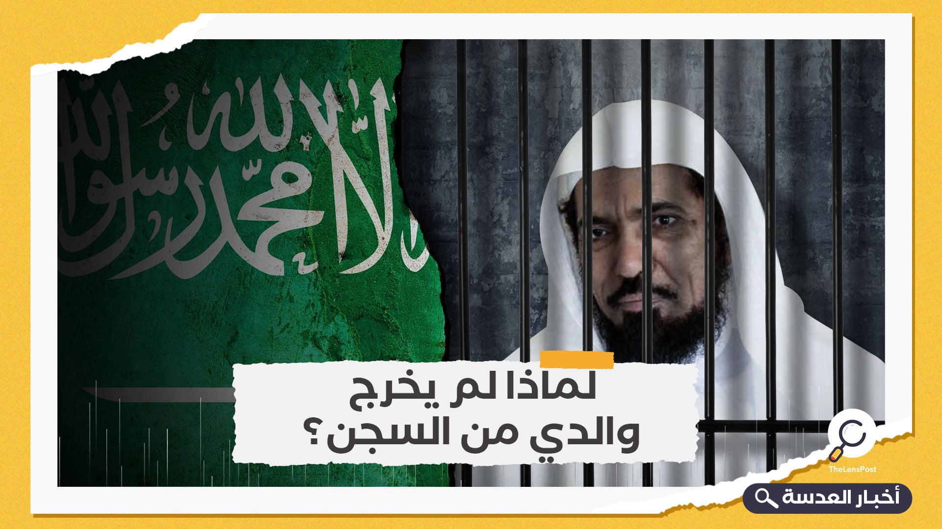 نجل العودة: حصار قطر انتهى ووالدي بقى بالسجن!