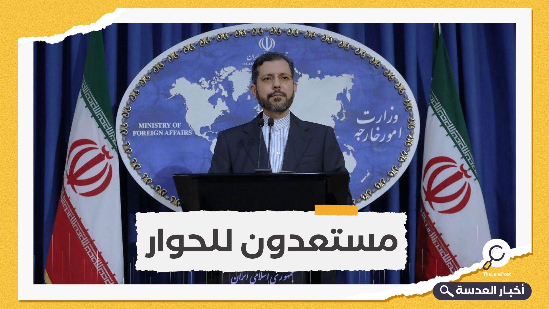 إيران تعلن استعدادها الكامل للحوار مع السعودية.. هل سيحدث ذلك؟