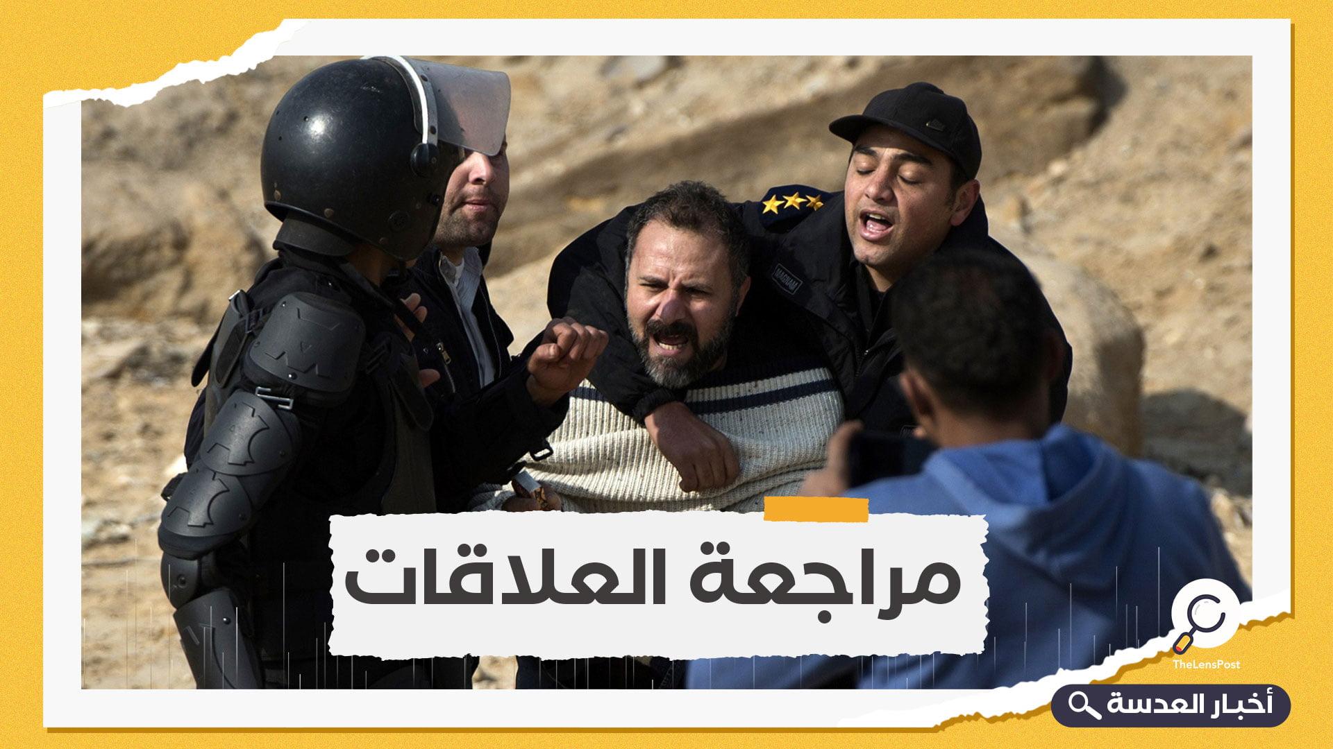 قمع مستمر.. منظمات حقوقية تطالب الاتحاد الأوروبي بمراجعة علاقاته مع نظام السيسي