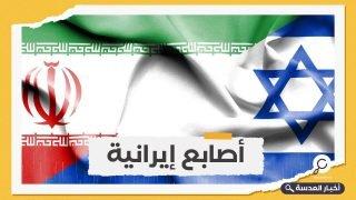 أصابع الاتهام تشير إلى طهران في تفجير سفارة تل أبيب في نيودلهي، والموساد يشارك في التحقيقات