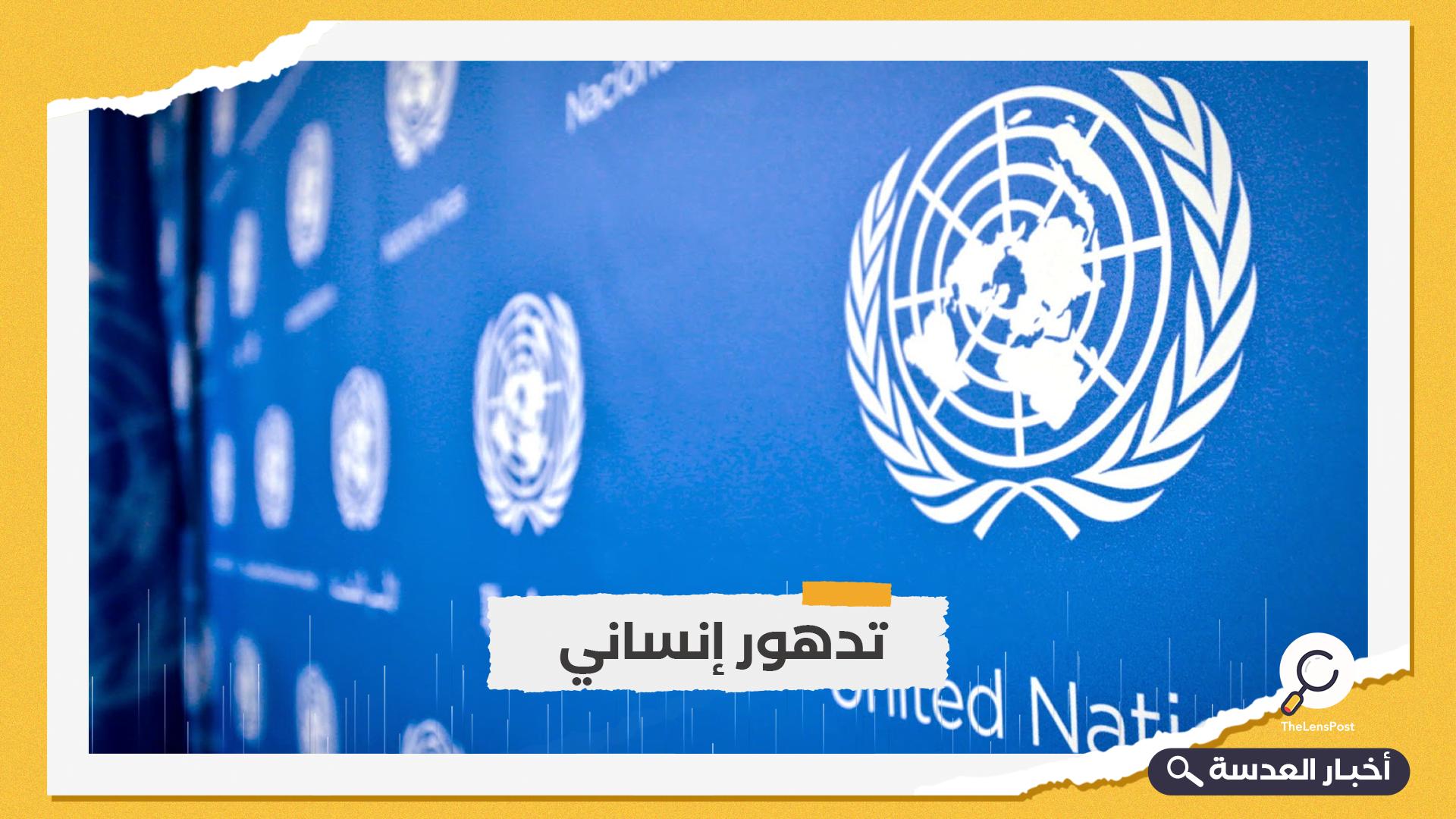 الأمم المتحدة تدين تصاعد الاشتباكات بين الحكومة اليمنية والحوثيين في الحديدة