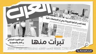"""بعد إساءاتها المتكررة.. الإمارات تتبرأ من ملكية صحيفة """"العرب"""""""