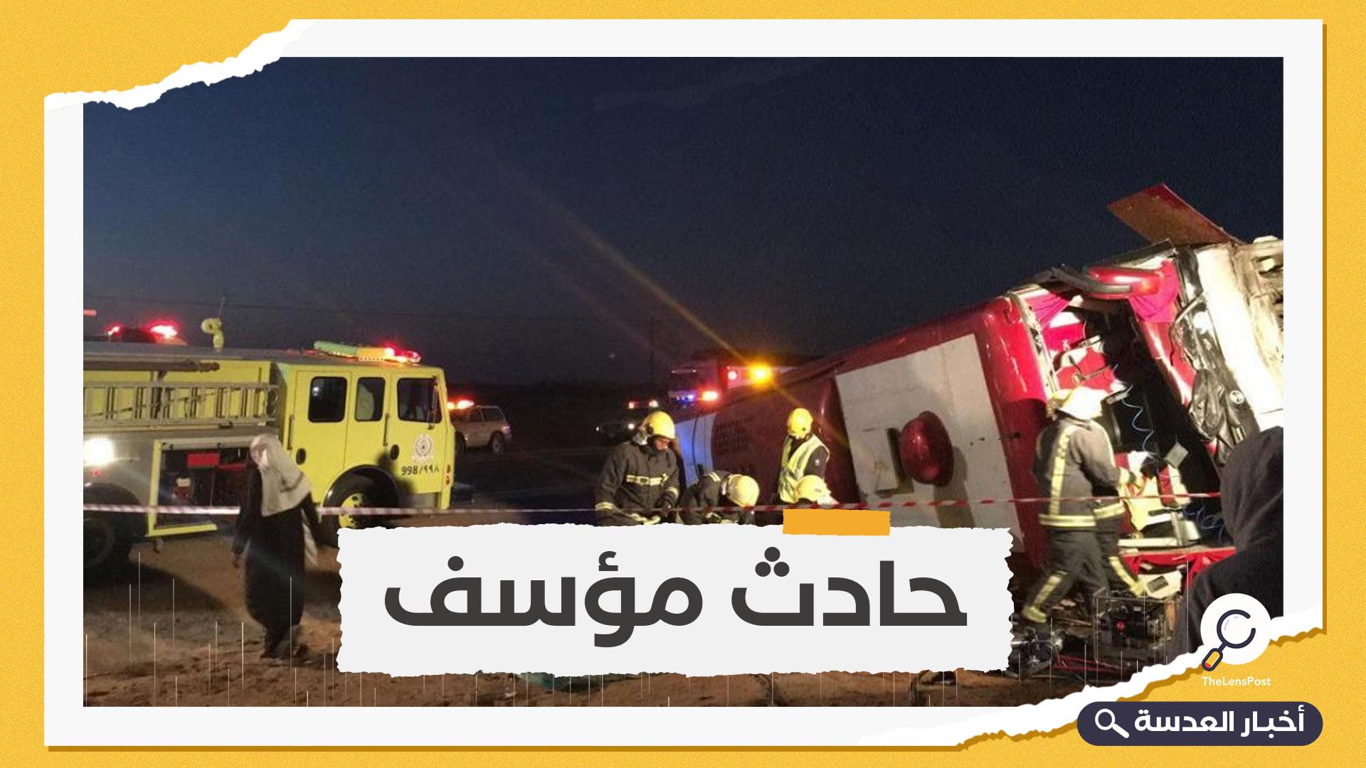 بينهم 16 مصريا.. مصرع وإصابة 33 شخصا في حادثة بالسعودية أثناء توجههم لأداء العمرة