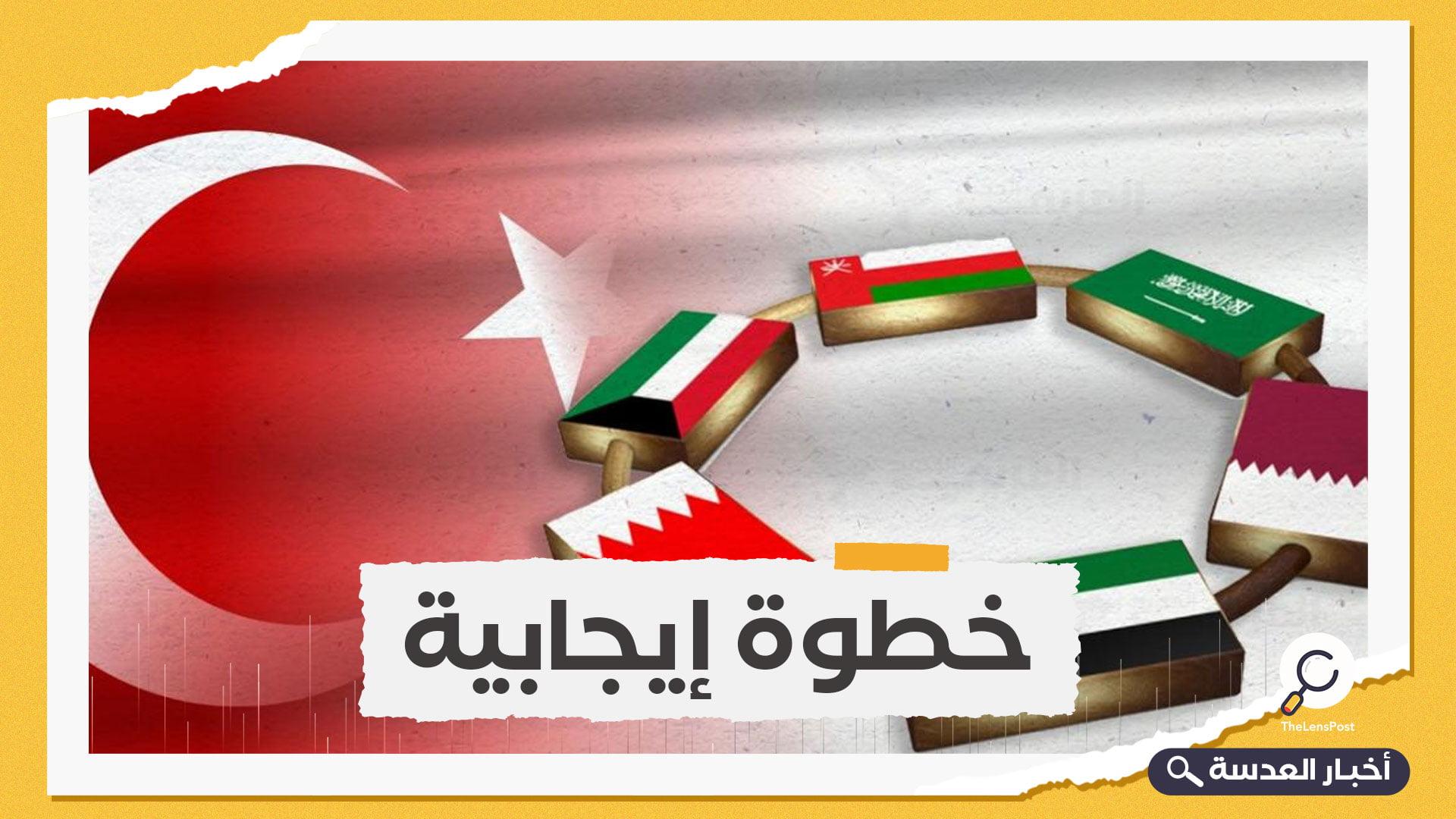 ستؤثر إيجابًا على المنطقة.. تركيا تشيد بالمصالحة الخليجية