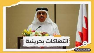 بسبب حقوق الإنسان.. نواب أوروبيون يهاجمون وزير خارجية البحرين قبيل زيارته لبروكسل