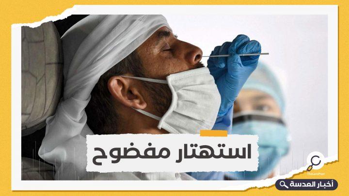 الإمارات متهمة بنشر فيروس كورونا في العالم
