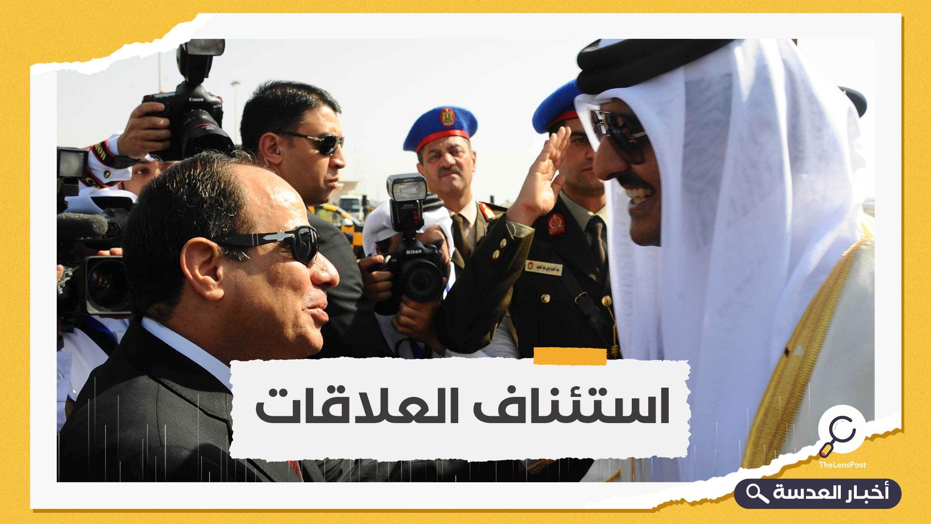 رسميًا.. مصر تعلن استئناف العلاقات الدبلوماسية مع قطر