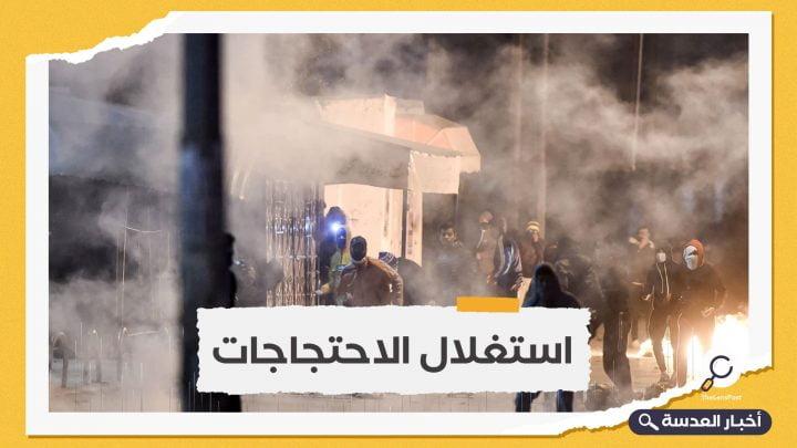 تونس.. عناصر إرهابية تستغل الاحتجاجات، والهدوء يعود للشوارع