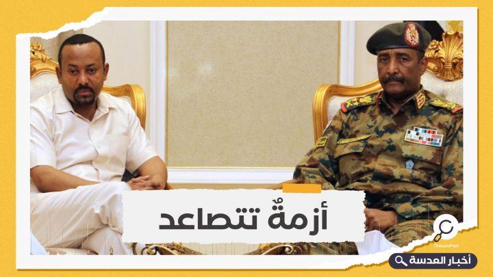 إثيوبيا تشترط انسحاب السودان من أراضٍ متنازع عليها قبل الحوار معها