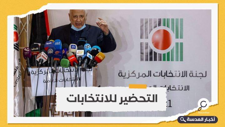 فتح تشكل لجانًا لإعداد ومتابعة الانتخابات المرتقبة
