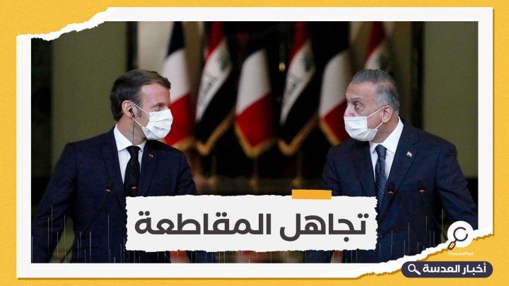 الحكومة العراقية تتجاهل المقاطعة الفرنسية و توقع مذكرة تفاهم مع شركة توتال الفرنسية