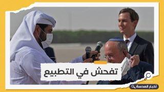 """تطبيع اقتصادي.. حجم التبادل التجاري بين دبي و""""إسرائيل"""" يصل مليار درهم إمارتي"""