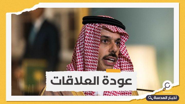 افتتاح السفارة السعودية بالدوحة خلال أيام